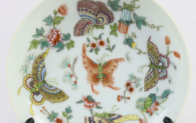 Chinese Famille-rose Porcelain