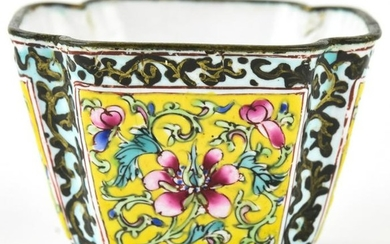 Chinese Hand Painted Enamel Cup