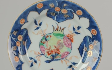 Famille Rose Pommegranate Porcelain plate - China - 18th century