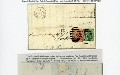 Hankow British Consular Post 1871 two part covers to Hankow