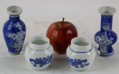JAPANESE PORCELAIN GROUPING