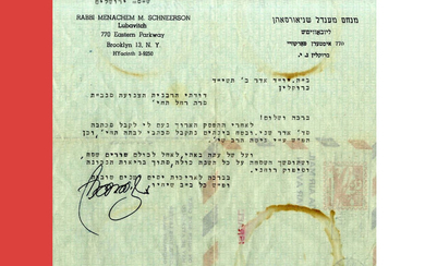"""Letter Overflowing with Blessings: """"Joy, Health, Satisfaction and Length of Days,"""" Signed by the Admo""""r of Lubavitch, 10 Adar II 1954"""