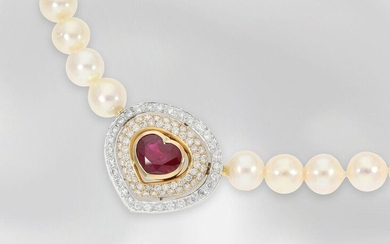 Necklace/chain: precious cultured pearl necklace with handmade brilliant/ruby...