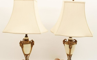 """PR. OF 30"""" REGENCY GILT BRONZE AND MARBLE COUPS, 19TH"""