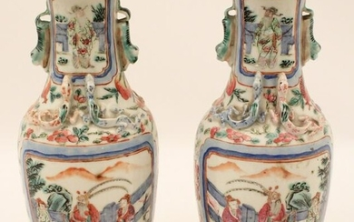 "PR OF CHINESE ROSE FAMILLE VASES; 10""H"