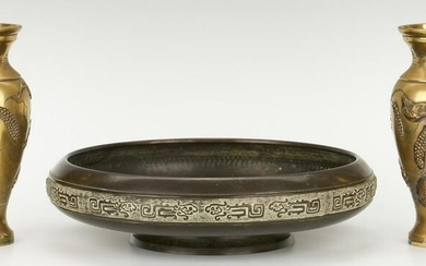 Pair of Asian Bronze Vases and Footed Bowl