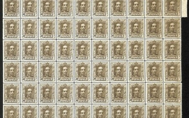 Spain 1922 - 1922.Alfonso XIII. Vaquer. Complete sheetlet. Value 30 cts chestnut brown - Edifil 318(100)