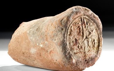 Translated Egyptian Pottery Funerary Cone for Pawah