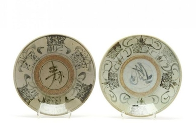 Two Chinese Ming Dynasty Swatow Shallow Bowls