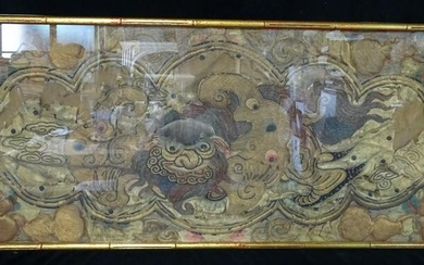 18/19TH C. CHINESE GOLD THREAD EMBROIDERY GILT FRAME