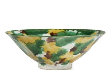 """A Chinese """"spinach-and-eggs""""-glazed biscuit bowl Possibly Kangxi period The..."""