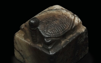 A jade seal, China, Ming Dynasty, 1500s