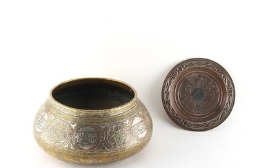 A late 19th / early 20th century Cairo ware damascened brass...