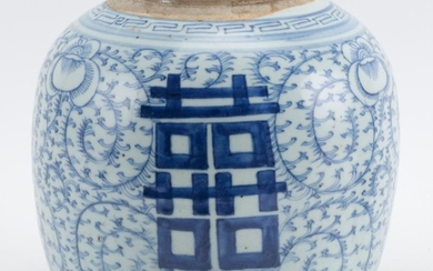 """CHINESE BLUE AND WHITE PORCELAIN JAR With a shou and flowering vine design. Height 9.25""""."""