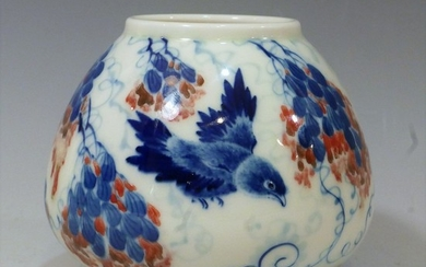 CHINESE BLUE WHITE AND COPPER RED WATER COUPE - SIGNED WANG BU