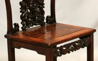 CHINESE, CARVED TEAKWOOD SIDE CHAIR
