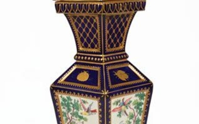 Chelsea Gold Anchor Period Paneled Covered Vase