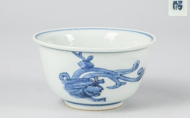 Chinese Blue & White Porcelain Tea Cup