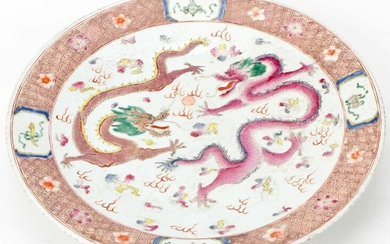 Chinese Porcelain Famille Rose Charger, Guangxu Mark