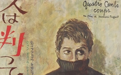 LES QUATRE CENTS COUPS / 400 BLOWS (1959) FIRST JAPANESE RELEASE, STYLE C POSTER, 1960