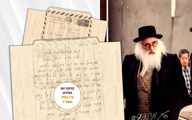 Letter by the Rebbe of Vizhnitz-Monsey Birthday Greeting [the 15th of Kislev] to His Father the Rebbe, the 'Imrei Chaim' – Unique, Special Item! 1963