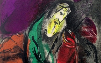 Marc Chagall: Jeremias. Lithograph in colours. Verso with b/w lithograph. Unsigned and unnumbered. Printed by Mourlot. Sheet size 35.4×26.3 cm. Unframed.