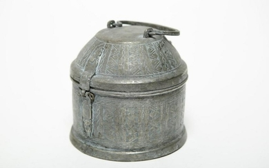 Middle Eastern Tribal Tin Hanging Charcoal Heater