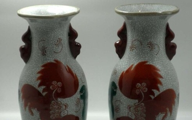 Pair of Old Chinese Porcelain Vases, Republic Period