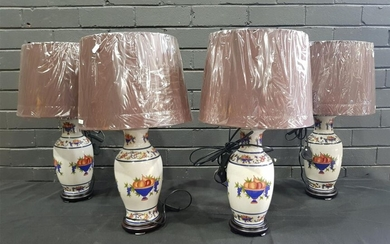 Set of Four Table Lamps with Fruit Baskets -4001 (h:59cm)