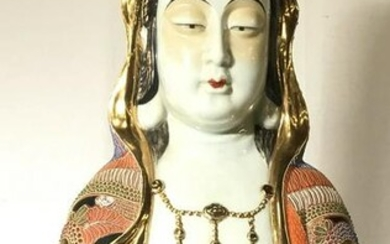 Signed Vintage Asian Porcelain Sculpture 38in H