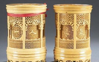 2 Chinese carved bamboo vases.