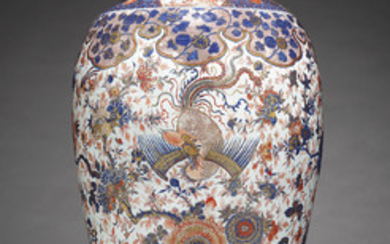 A 'CHINESE IMARI' 'SOLDIER VASE' AND COVER, KANGXI PERIOD (1662-1722)