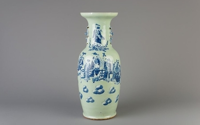 A Chinese blue and white celadon ground 'Immortals'...