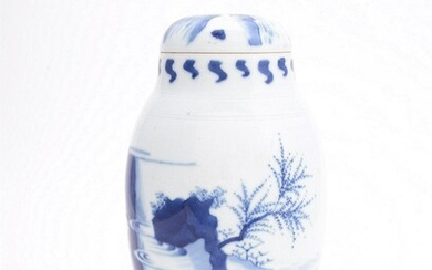 A Chinese blue and white transitional-style ovoid vase and cover