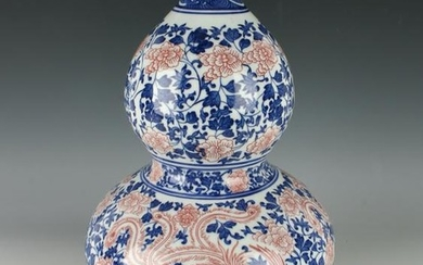 BLUE & RED DOUBLE GOURD VASE