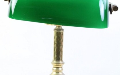 Brass Bankers Lamp (H33cm)