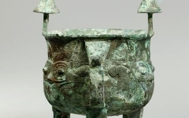Chinese Archaistic Bronze Jia on 3 Spear Feet