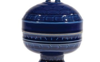 Chinese Blue Glazed Porcelain Ritual Vessel