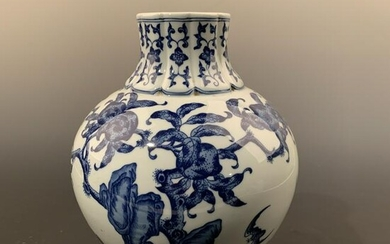 Chinese Blue and White Vase with Yongzhen Mark