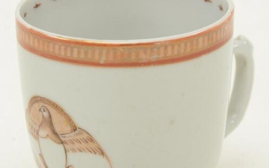 Chinese Export porcelain demi-tasse cup with American