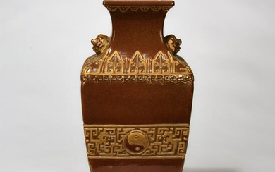 Chinese Gilt Pattern Soy Glazed Porcelain Vase