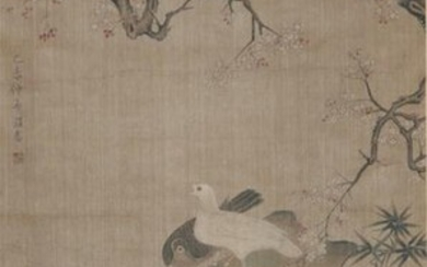 Chinese Painting Of Birds, Bamboos And Plum Blossoms