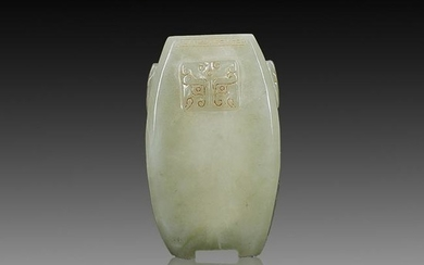 Chinese Qing Dynasty Hetian Jade brush pot