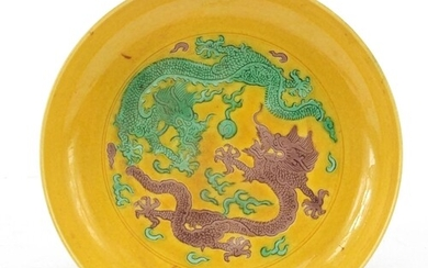 Chinese yellow ground green and aubergine porcelain dish han...