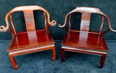 "PR. CARVED ASIAN ROSEWOOD HORSE SHOE CHAIRS 27""H 30""W"