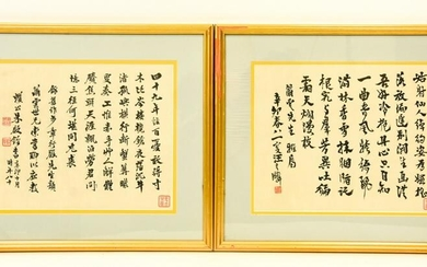Two Framed Chinese Hand Written Calligraphy Panels