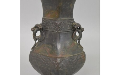 WITHDRAWN FROM SALE: A Chinese Archaistic style bronze twin ...