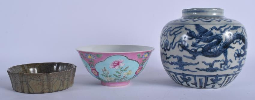 A CHINESE BLUE AND WHITE PORCELAIN JARLET 20th Century