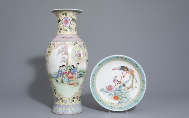 A Chinese famille rose 'ladies' vase and a...