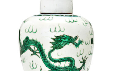 A Green Enameled 'Dragon' Jar with Cover